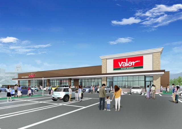 スーパーマーケットバロー三輪店の画像・写真