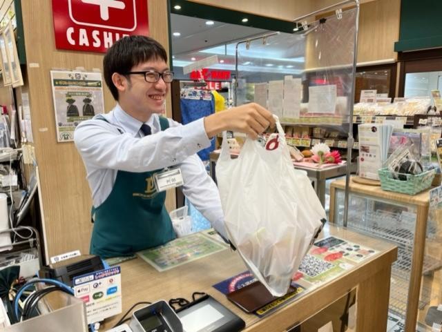 ペットフォレスト湘南平塚店の画像・写真