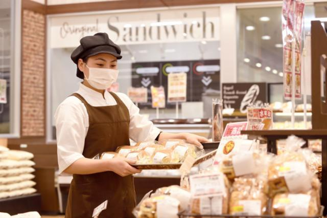スーパーマーケットバロー大口店の画像・写真