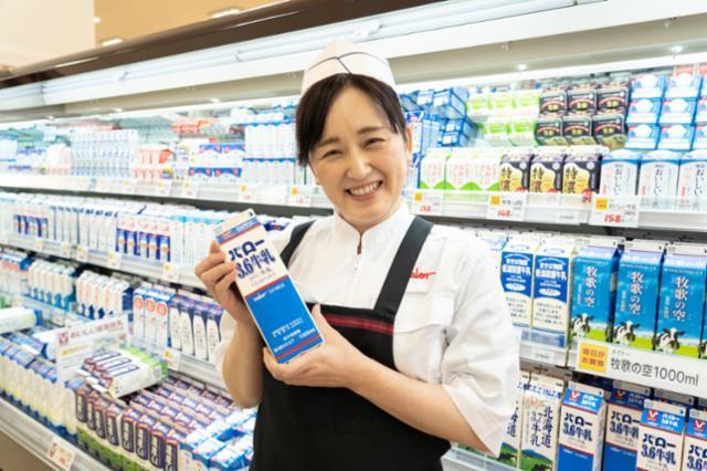 スーパーマーケットバロー八幡店の画像・写真