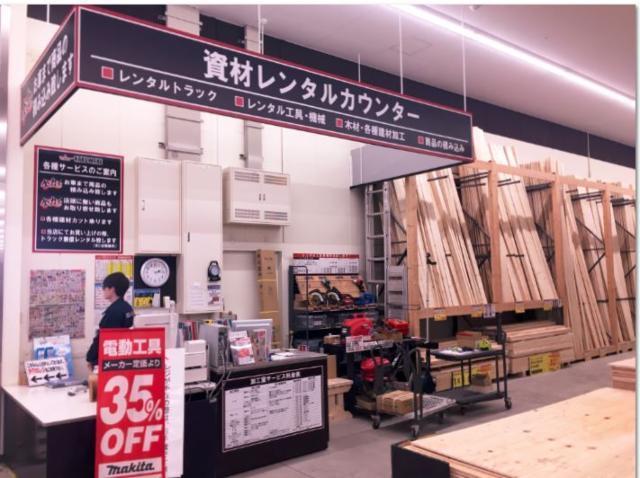 ホームセンターバロー可児坂戸店の画像・写真