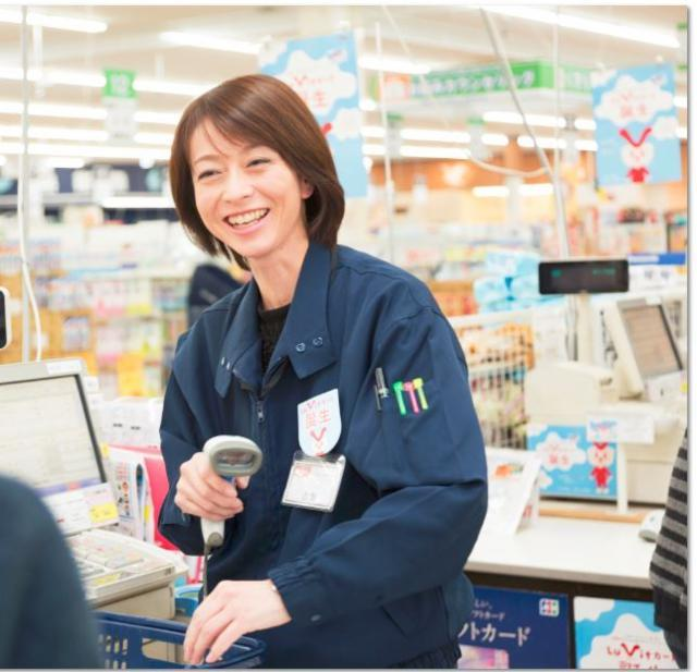 ホームセンターバロー岩村店の画像・写真
