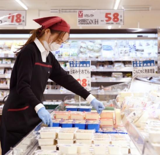 スーパーマーケットバロー陶店の画像・写真