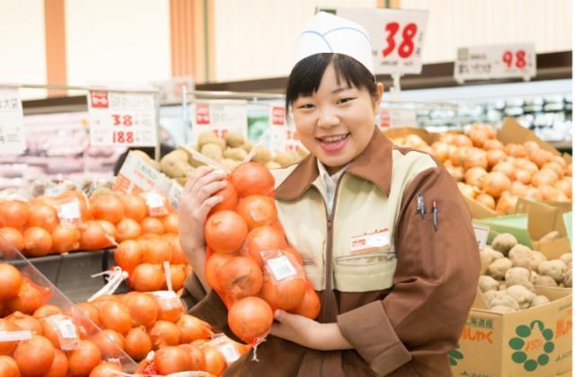 スーパーマーケットバロー茜部南店の画像・写真
