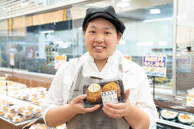 中部フーズ【茶が崎店】の画像・写真