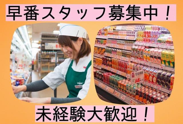 スーパーマーケットバロー光が丘店の画像・写真