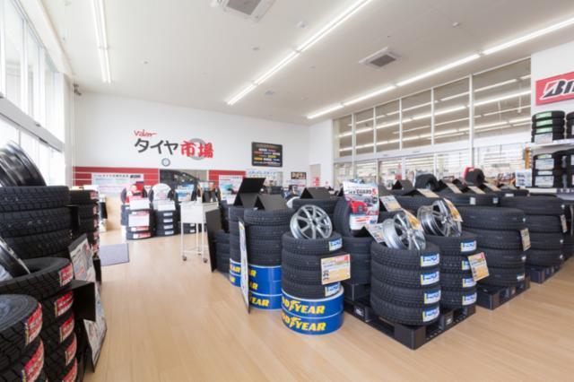 ホームセンターバローメガストア稲沢平和店の画像・写真