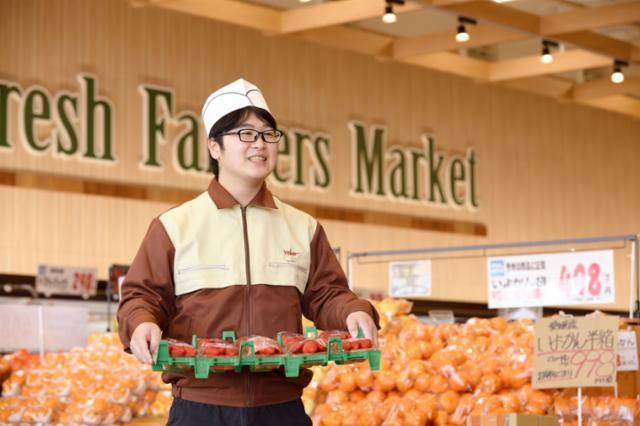 スーパーマーケットバロー大沢野店の画像・写真