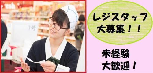 スーパーマーケットバロー津幡店の画像・写真