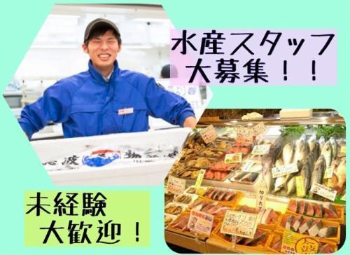 スーパーマーケットバロー御嵩店の画像・写真