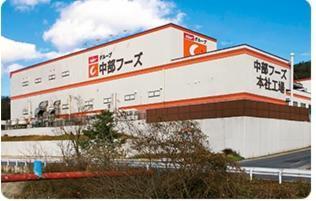 中部フーズ【本社工場】の画像・写真