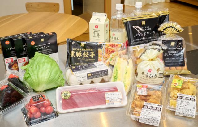 スーパーマーケットバロー高辻店の画像・写真